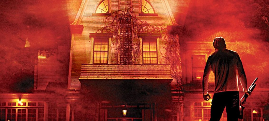 The Amityville Horror, MGM Studios