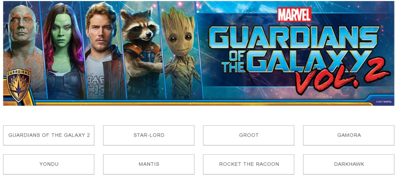 Amazon's Guardians of the Galaxy Vol. 2 storefront, Amazon